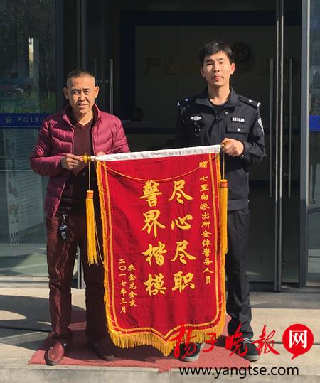 亲生儿子被抓 父亲给警察送锦旗放鞭炮(图)