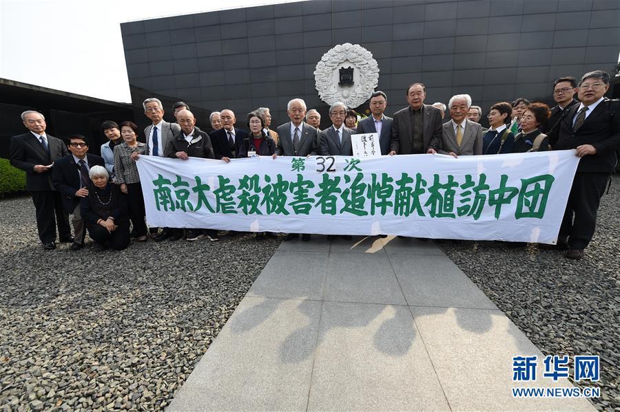 日本植树访华团持续32年悼念南京大屠杀遇难者